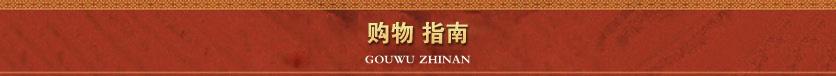 北京鼎泰钢结构防火涂料购物指南