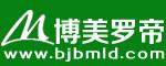 北京博美罗帝玻璃隔断