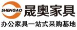 北京晟奥家具|北京办公家具