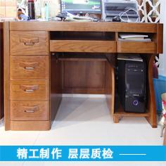书房电脑桌