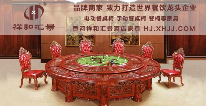 香河祥和汇景家具