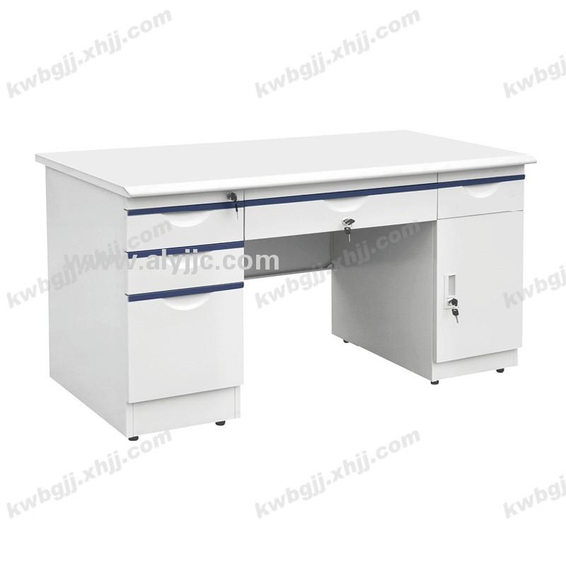 艾利雅 007 钢制办公桌 单人办公室财务桌