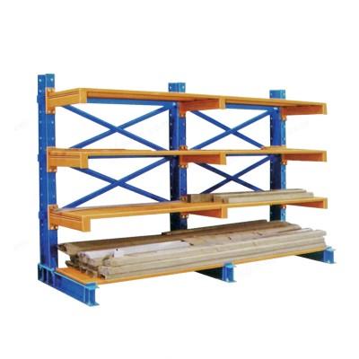 河北富都华创家具悬臂式重型仓储货架