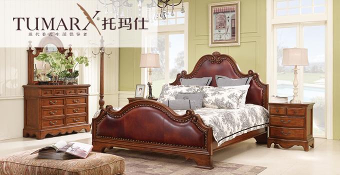 香河托马仕美式家具