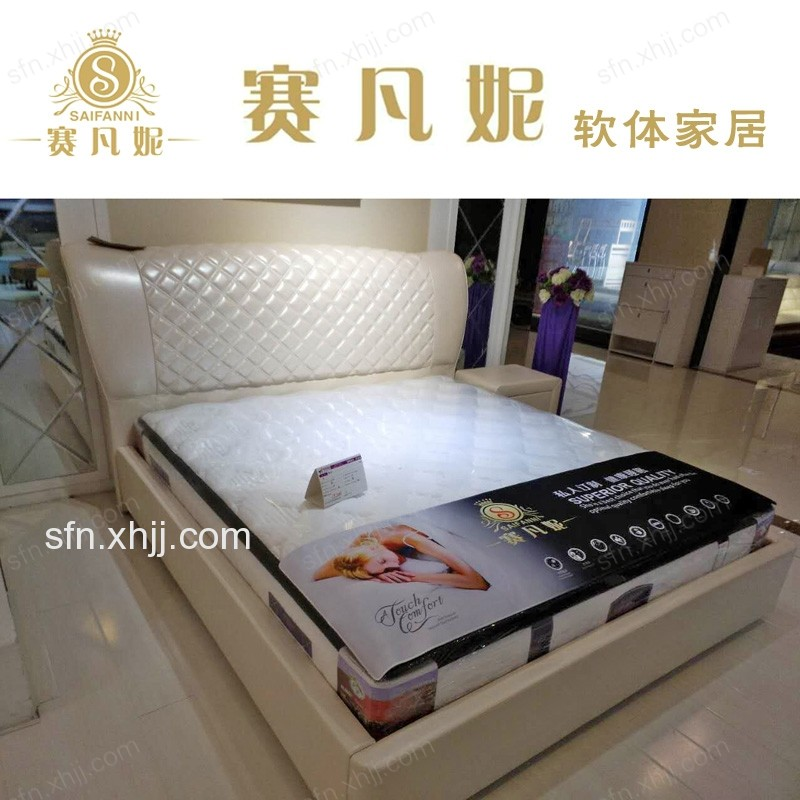 香河赛凡妮软床现代大户型布艺床可拆洗双人床