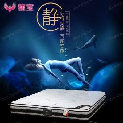华强 穗宝床垫香河旗舰店1.8米乳胶弹簧床垫 香河乳胶床垫
