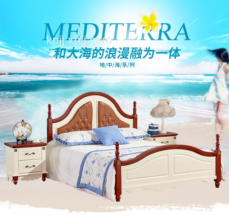 凯能家具板木结合实木卧室双人单人高低箱床2803