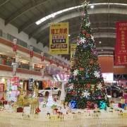 经纬家居城的圣诞节 (86播放)