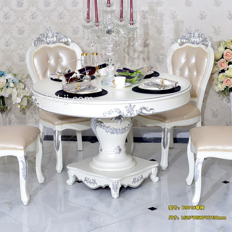 欧式餐桌椅组合 现代简约圆形餐桌