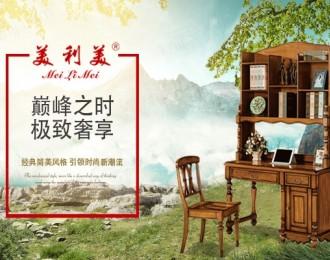 香河凯能美利美家具厂家专业做美式韩式地中海系列家具 (47播放)