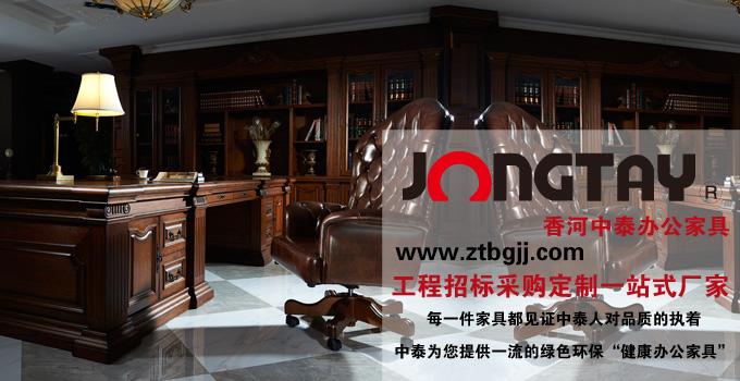 香河办公家具|香河家具