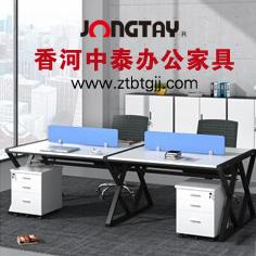 香河办公家具|香河家具城经理台