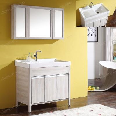 洗手柜洗柜脸柜面盆洗