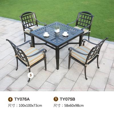 JDZ-1075方桌铸铝桌椅