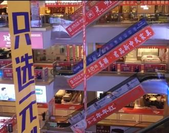 居然之家香河店汇集了众多品牌 任您选 (19播放)