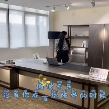 香河国景办公家具总裁办公室家具 (99播放)